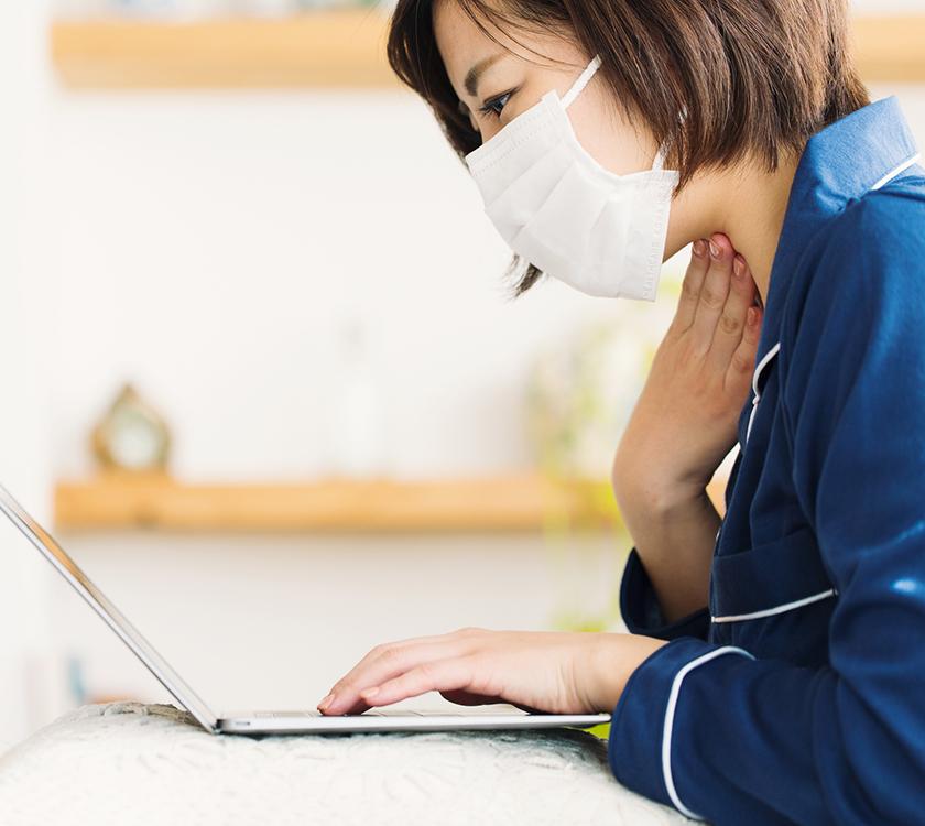 オンライン診療を導入